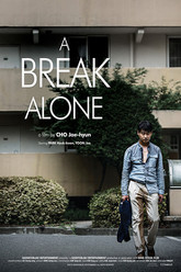 A Break Alone Trailer
