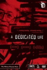 A Dedicated Life Trailer