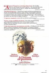 A Dream of Passion Trailer