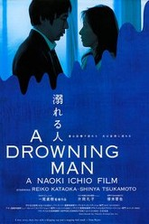 A Drowning Man Trailer