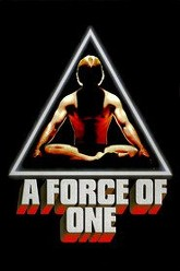 A Force of One Trailer