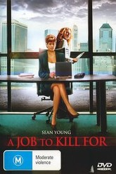 A Job to Kill For Trailer