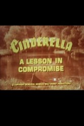 A Lesson in Compromise Trailer