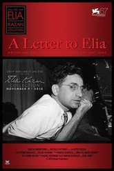 A Letter to Elia Trailer