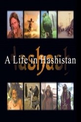 A Life in Hashistan Trailer