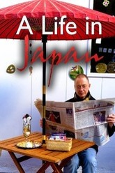 A Life in Japan Trailer