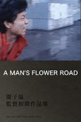 A Man's Flower Road Trailer