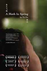 A Moth in Spring Trailer