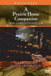 A Prairie Home Companion 30th Broadcast Season Celebration Trailer