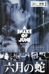 A Snake of June Trailer