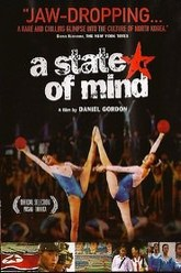 A State of Mind Trailer