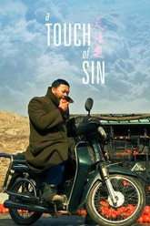 A Touch of Sin Trailer