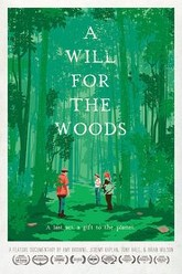 A Will for the Woods Trailer