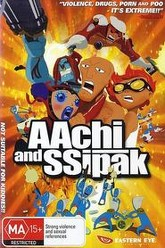 Aachi and Ssipak Trailer