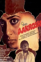 Aakrosh Trailer