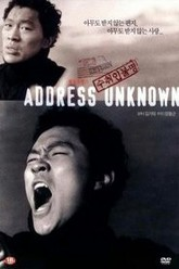 Address Unknown Trailer