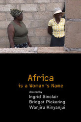 Africa is a Woman's Name Trailer