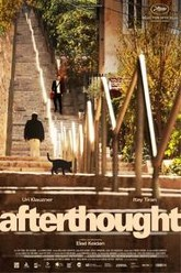 Afterthought Trailer