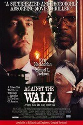 Against the Wall Trailer