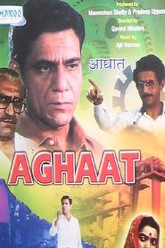 Aghaat Trailer