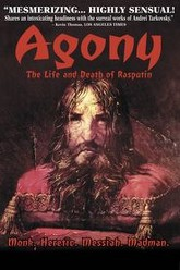 Agony: The Life and Death of Rasputin Trailer