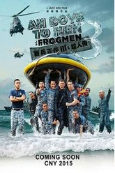 Ah Boys to Men 3 Frogmen Trailer