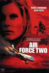 Air Force Two Trailer