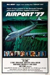 Airport '77 Trailer
