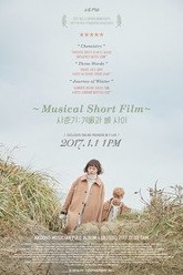 Akdong Musician's Musical Short Film Trailer