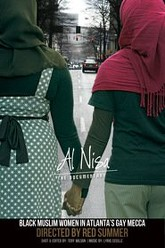 Al Nisa: Black Muslim Women in Atlanta's Gay Mecca Trailer