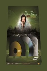 Alan Parsons - The Art & Science of Sound Recording Trailer