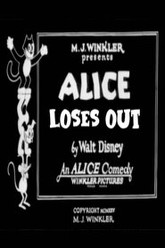 Alice Loses Out Trailer
