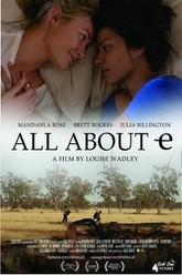 All About E Trailer