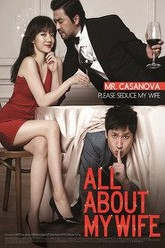 All About My Wife Trailer