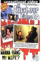 All Amateur Video #19 Trailer