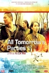All Tomorrow's Parties Trailer