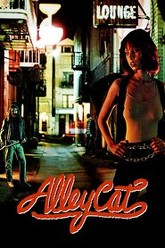 Alley Cat Trailer