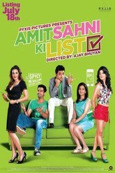 Amit Sahni Ki List Trailer