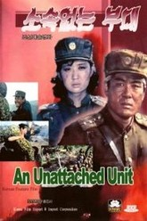 An Unattached Unit Trailer