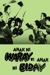 Anak Ni Waray Vs Anak Ni Biday Trailer