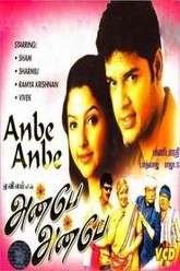 Anbe Anbe Trailer