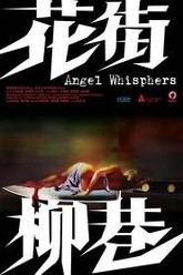 Angel Whispers Trailer