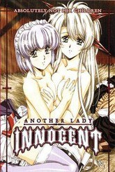 Another Lady Innocent Trailer