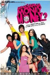 Apna Sapna Money Money Trailer