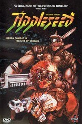 Appleseed Trailer