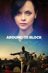 Around the Block Trailer