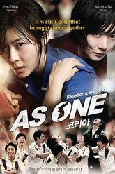 As One Trailer