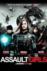 Assault Girls Trailer