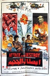 Attack And Destroy Trailer