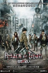 Attack on Titan Trailer